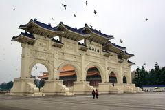 自由广场在台北,台湾 库存照片