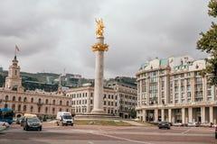 自由广场在第比利斯 库存图片