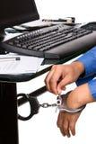 自由打开工作 免版税库存图片