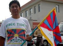 自由西藏 免版税库存照片