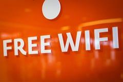 自由Wifi标志 免版税库存照片