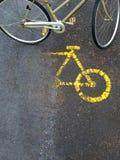 自行车为生活 免版税库存照片