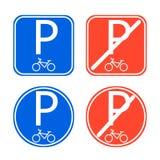 自行车停车处标志允许的和禁止的传染媒介 库存例证