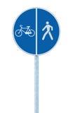 自行车和步行者车道在杆岗位,大蓝色回合被隔绝的自行车循环的和走的走道小径路线的路标 免版税库存图片