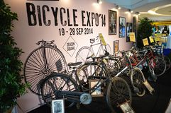 自行车商展2014年 免版税库存图片