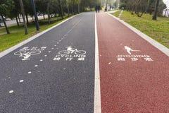 自行车或自行车车道方式标志和跑步的/跑的车道方式s 库存图片