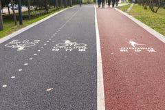 自行车或自行车车道方式标志和跑步的/跑的车道方式s 免版税库存照片