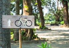 自行车标志 图库摄影
