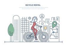 自行车租务 少妇乘驾在公园乘自行车 向量例证