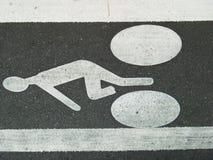 自行车车道在城市 免版税库存图片