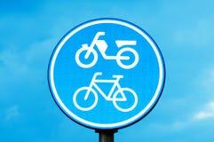自行车道摩托车符号 库存照片