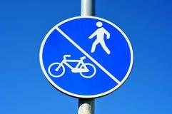 自行车道步行者符号 库存照片