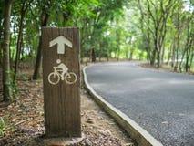 自行车道的标志 库存照片