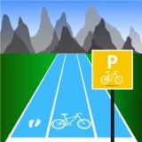 自行车道的绿色在公园与多云和雨天 免版税库存照片