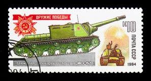 自走重的大炮ISU-152,二战装甲的Vehic 免版税库存照片