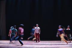 自集中对来到去现代舞蹈 库存照片