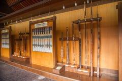 自贡市,四川自贡盐盐博物馆显示倾向为年龄改正,盐溶测试房间和填装洞, 免版税图库摄影