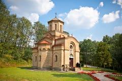 至尊领导人卡拉Djordju, Staro Selo, Serbi的捐赠 库存照片
