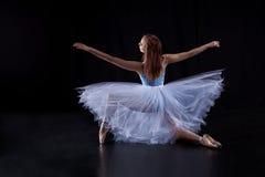 舞蹈家#2 BB123669 免版税库存图片