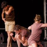 舞蹈现代性能 库存照片