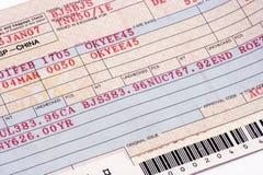 航空公司接近的票 免版税库存照片