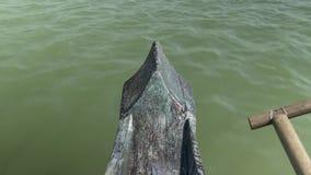 航行渔船,鱼小船弓看法, 股票录像