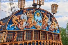 船博物馆在沃罗涅日 库存照片