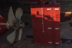 船推进器特写镜头在干船坞的 免版税图库摄影