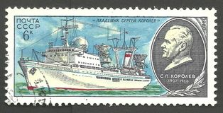 船Akademik谢尔盖・帕夫洛维奇・科罗廖夫 免版税库存照片