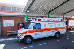 以色列人马任大卫Adom ambulans 免版税图库摄影