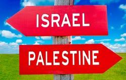 以色列和Palestina 免版税库存照片