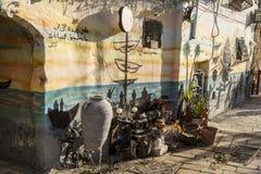 以色列夏天 免版税图库摄影
