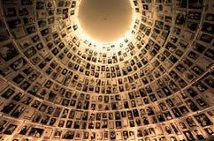 以色列犹太大屠杀纪念馆-浩劫历史博物馆在耶路撒冷以色列 库存照片