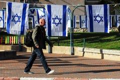 以色列的旗子 库存图片
