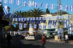 以色列的旗子 免版税库存照片