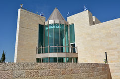 以色列的最高法院在耶路撒冷-以色列 免版税库存照片