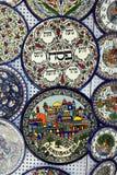 从以色列的纪念品 库存照片