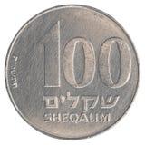 100以色列老Sheqels硬币 免版税库存照片