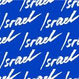 以色列 与水彩字法的抽象卡片 库存图片