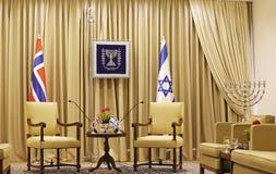 以色列总统住所 图库摄影