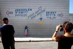 以色列-黎巴嫩边界- Rosh HaNikra横穿 库存照片