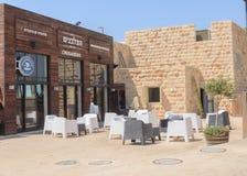 以色列- 7月30, -餐馆是一个露天公园在凯瑟里雅,以色列凯瑟里雅2015年 库存照片
