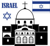 以色列 免版税图库摄影