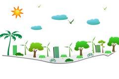 绿色城市 向量例证