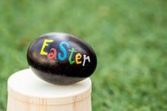 黑色复活节彩蛋 库存照片