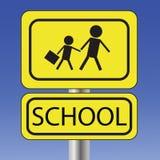 黄色学校标志 库存图片