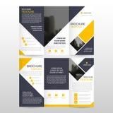 黄色方形的企业三部合成的传单小册子飞行物报告模板传染媒介最小的平的设计集合,摘要三折叠 向量例证