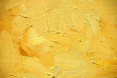 黄色树荫内部的绘画  库存例证