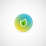 绿色留下v2 免版税库存照片