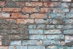 色的砖墙的部分,纹理 库存图片
